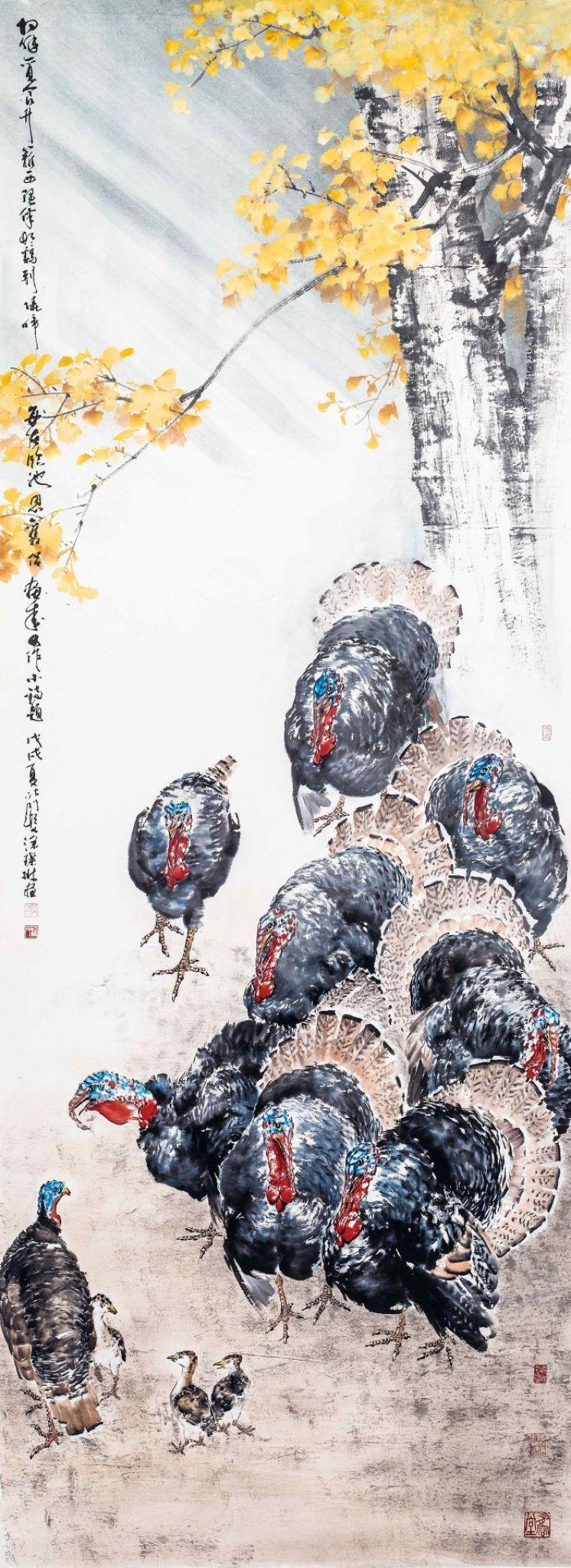 2018 花鳥動物